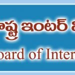 TS Inter 2nd Year Results 2017 Telangana Intermediate Marks bie